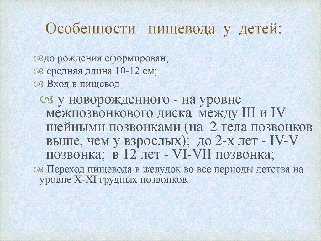 download Markov