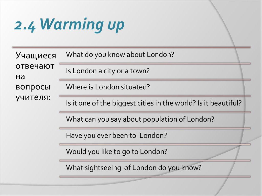 Отчет по психолого педагогической практике the sights of london   2 4 warming up