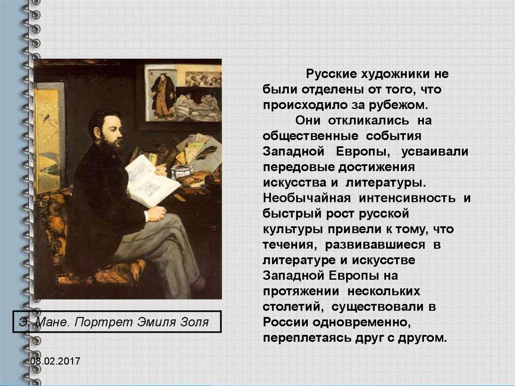 Художественная литература 19 века доклад 4344