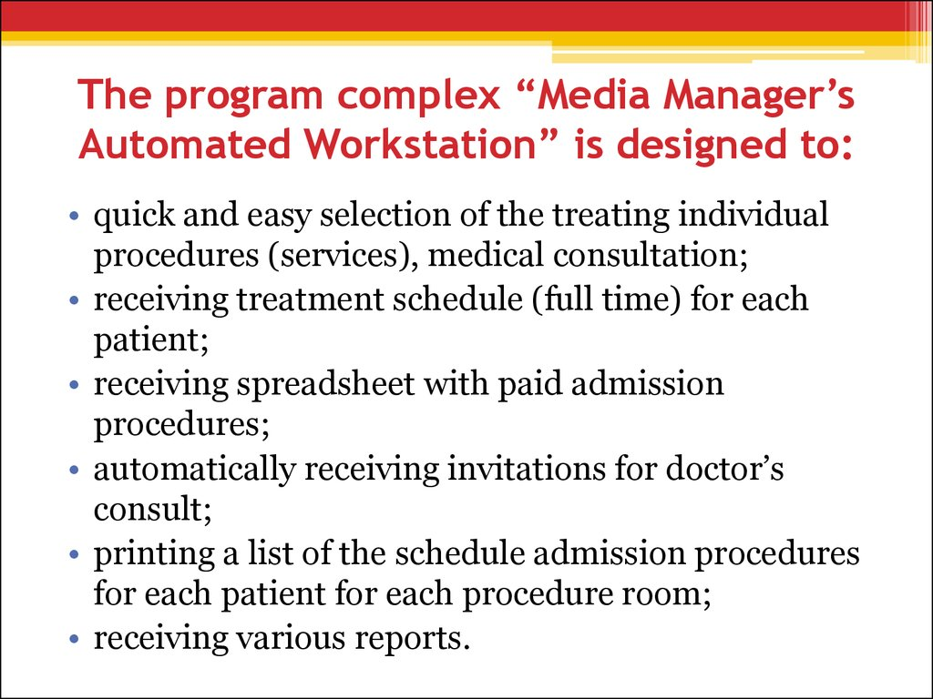 "The program complex ""Media Manager's Automated Workstation"" is designed to:"