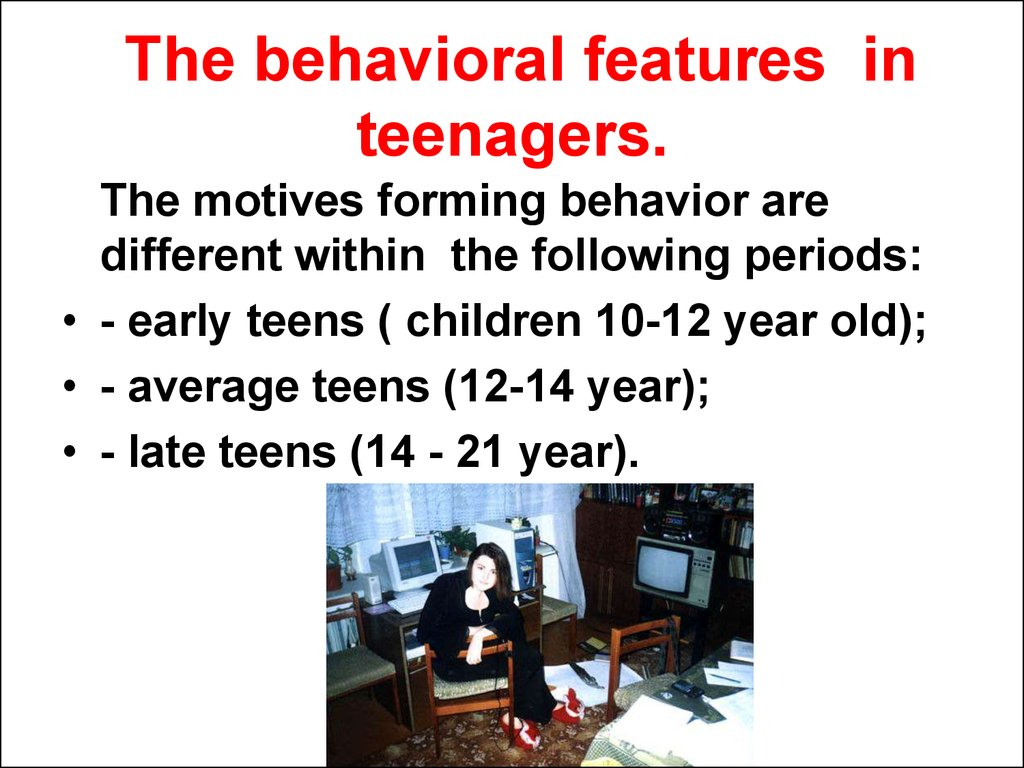 why is adaptive behavior difficult to measure (redirected from adaptive behaviour) adaptive behavior refers to behavior that enables a person (usually used in the context of children) to get along in his or her environment with greatest success and least conflict with others this is a term used in the areas of psychology and special education.