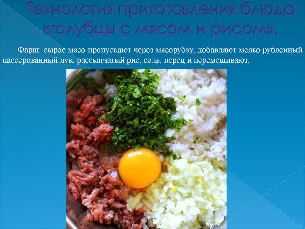 Рецепты блюд из свинины к праздничному столу рецепты с фото