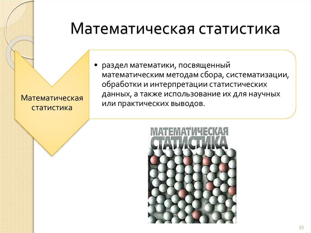 pdf Конструкция и основы расчёта энергетических установок 0