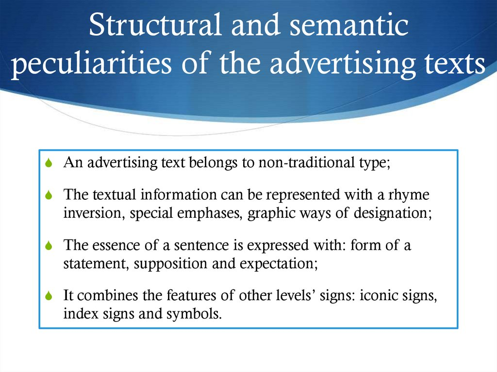 Structural and semantic peculiarities of the advertising texts