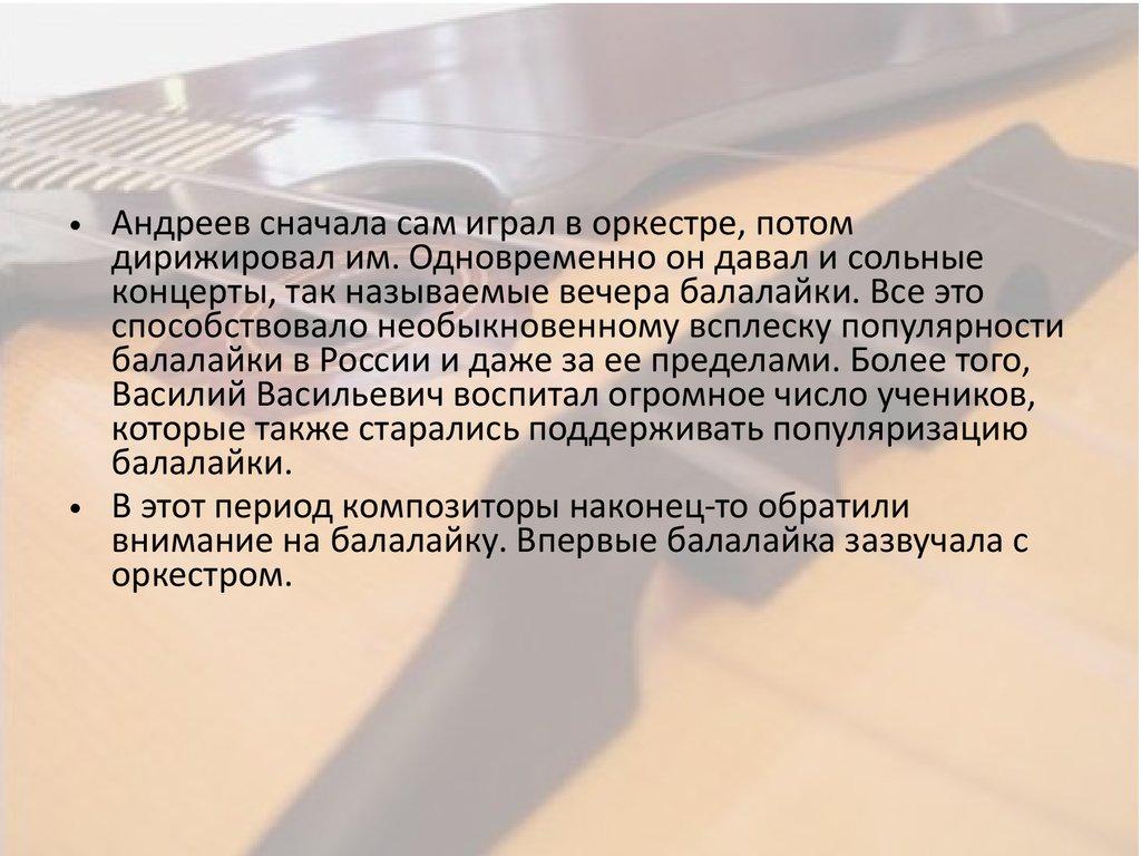 знакомство с русскими живущими за рубежом