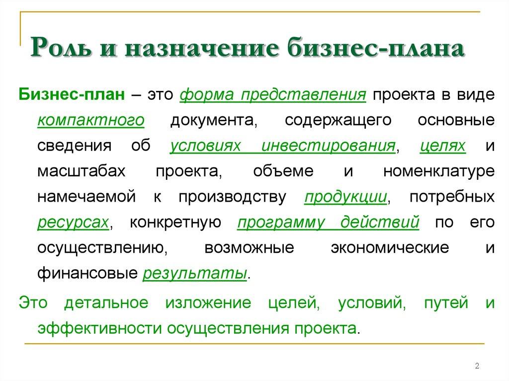 Майкл Роуч в Киеве двухдневный тренинг трансформации и