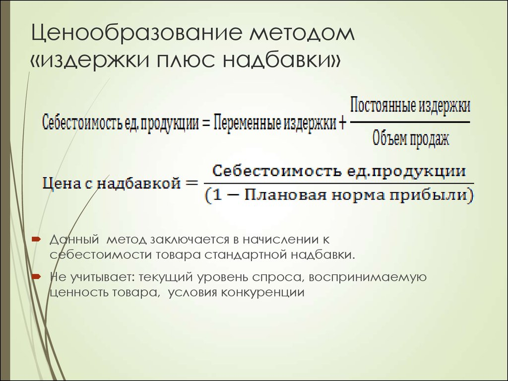 The Prokaryotes: Volume 2: Ecophysiology and