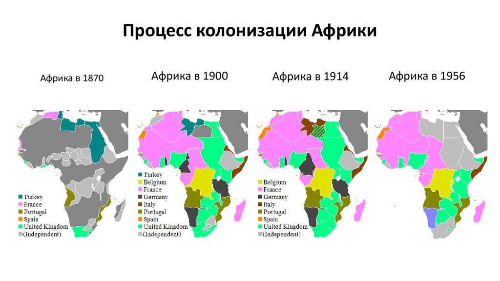 a history of colonization of africa and asia History of africa including the scramble completed, german africa, struggle for independence, cold war and after.