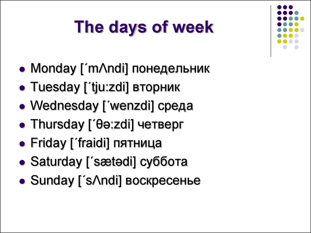 The days of week