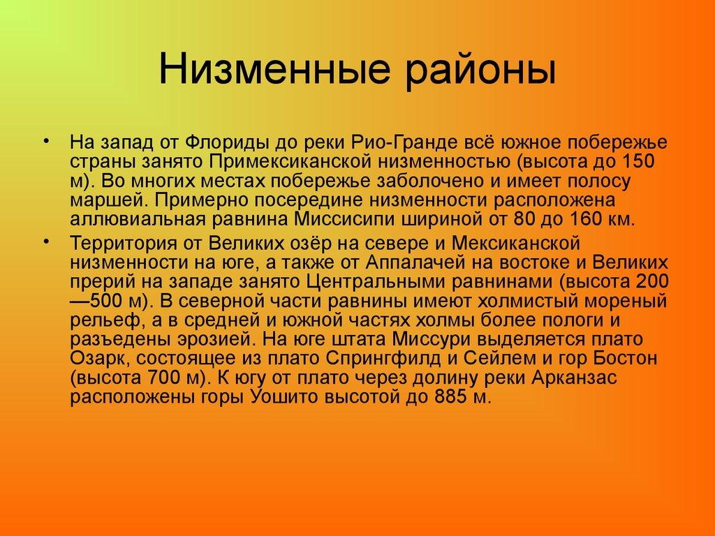 download Псалтирь на черемисскомъ языкѣ 1914