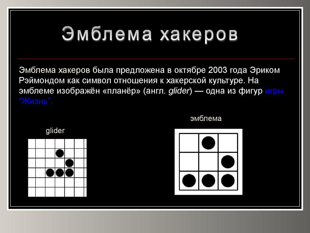 download Black