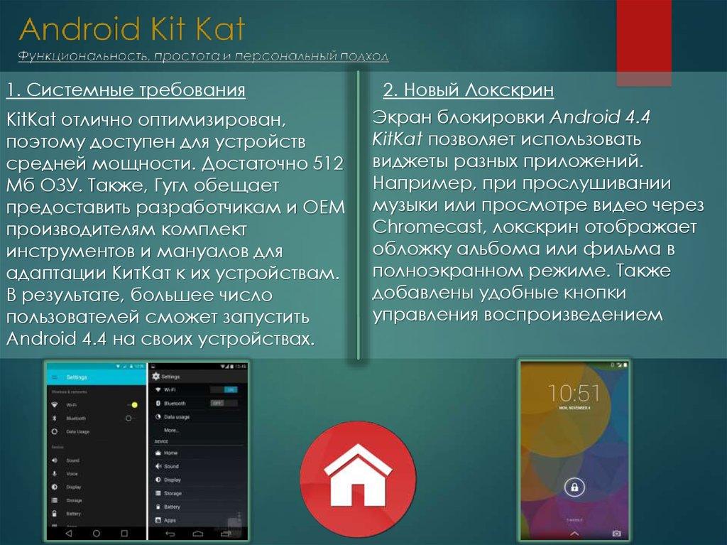 Выпущена первая версия SuperSU для Android O