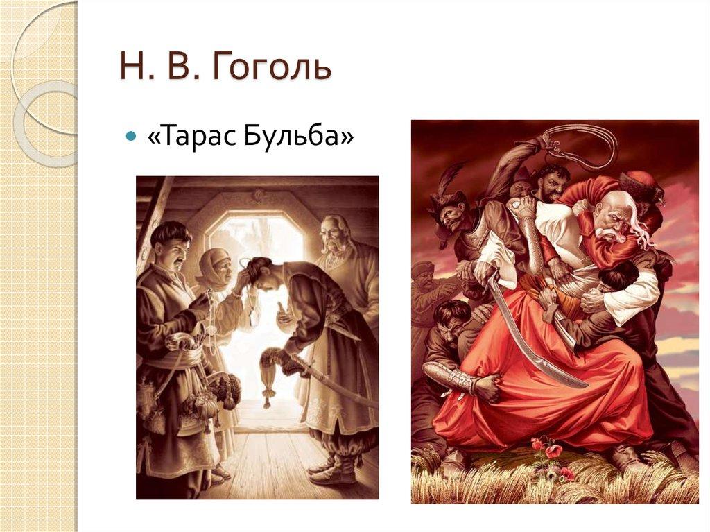 Учебник по литературе 6 класс 1 часть читать онлайн москвин