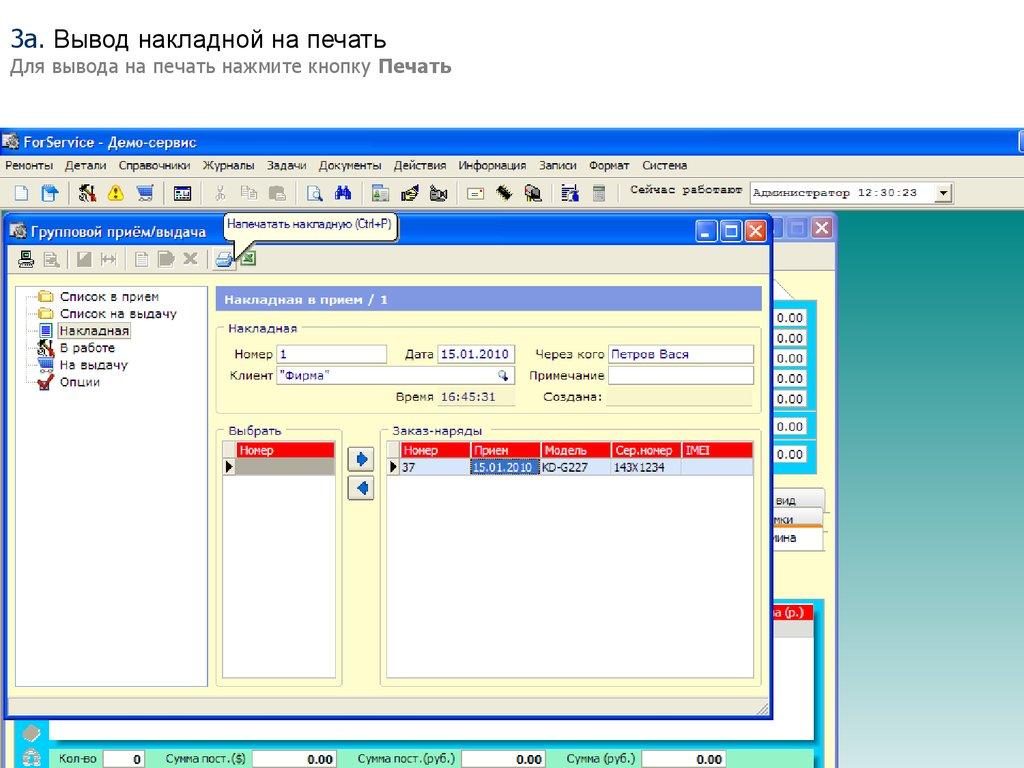 знакомство с интерфейсом ms powerpoint заполнение слайдов