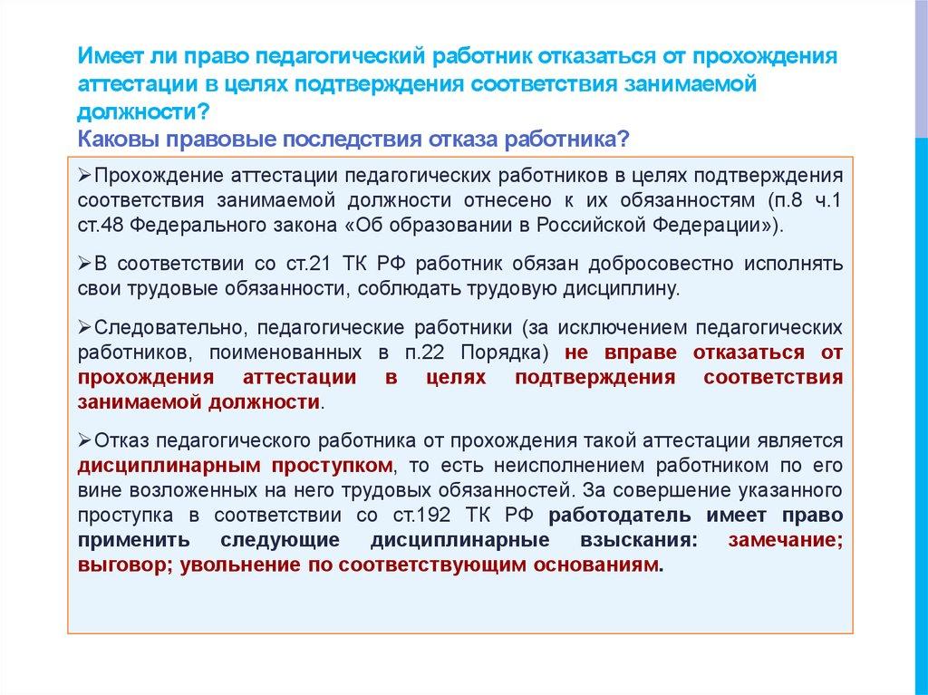 евразийский банк онлайн кредит оплата