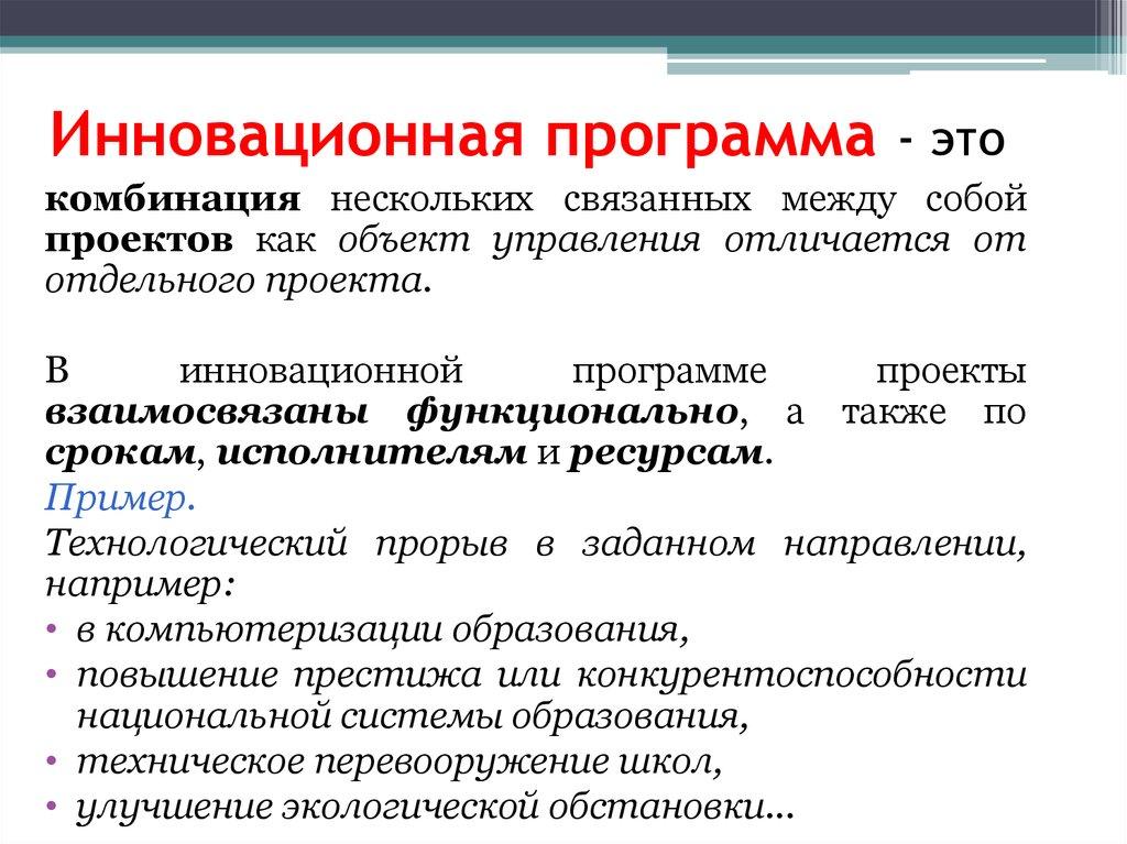словарь ожегова онлайн