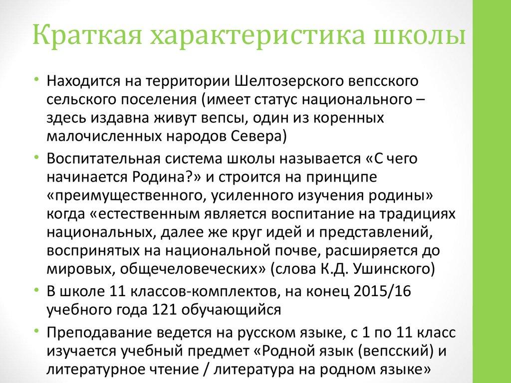 2500 рублей краткая характеристика для родственников шипровые, восточные запахи