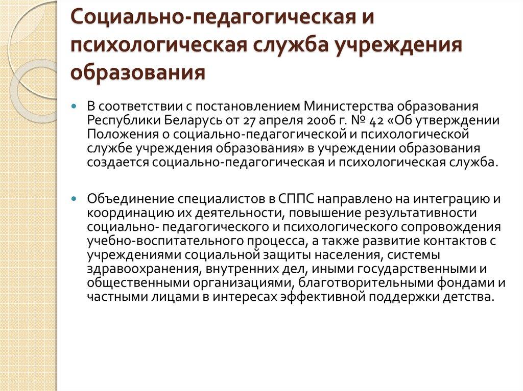 pamyatnike-elabuge-prezentatsiya-professionalnoy-etiki-rabotnika-vnutrennih-del-respubliki-belarus-ekonomicheskiy-pravoporyadok