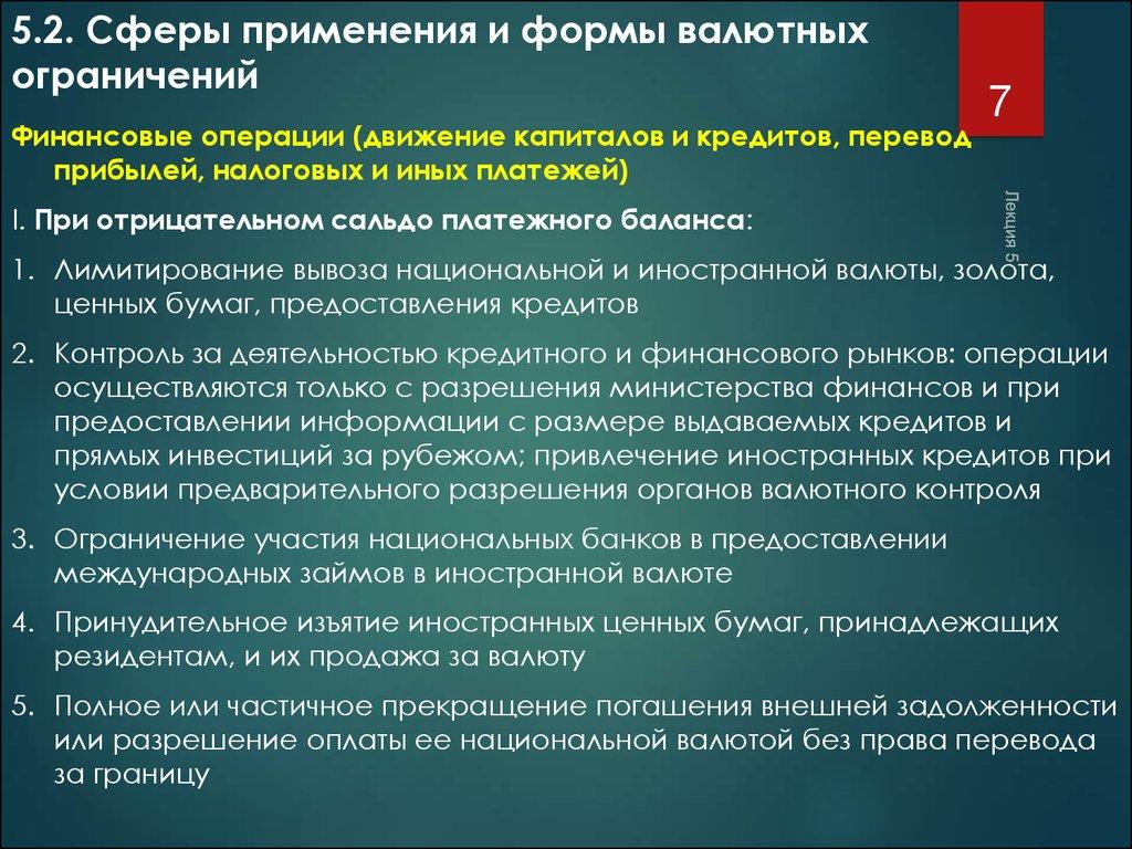 райффайзенбанк иркутск кредит наличными