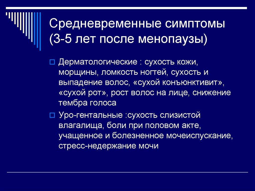 Планы C8  Банк Эссе по обществознанию