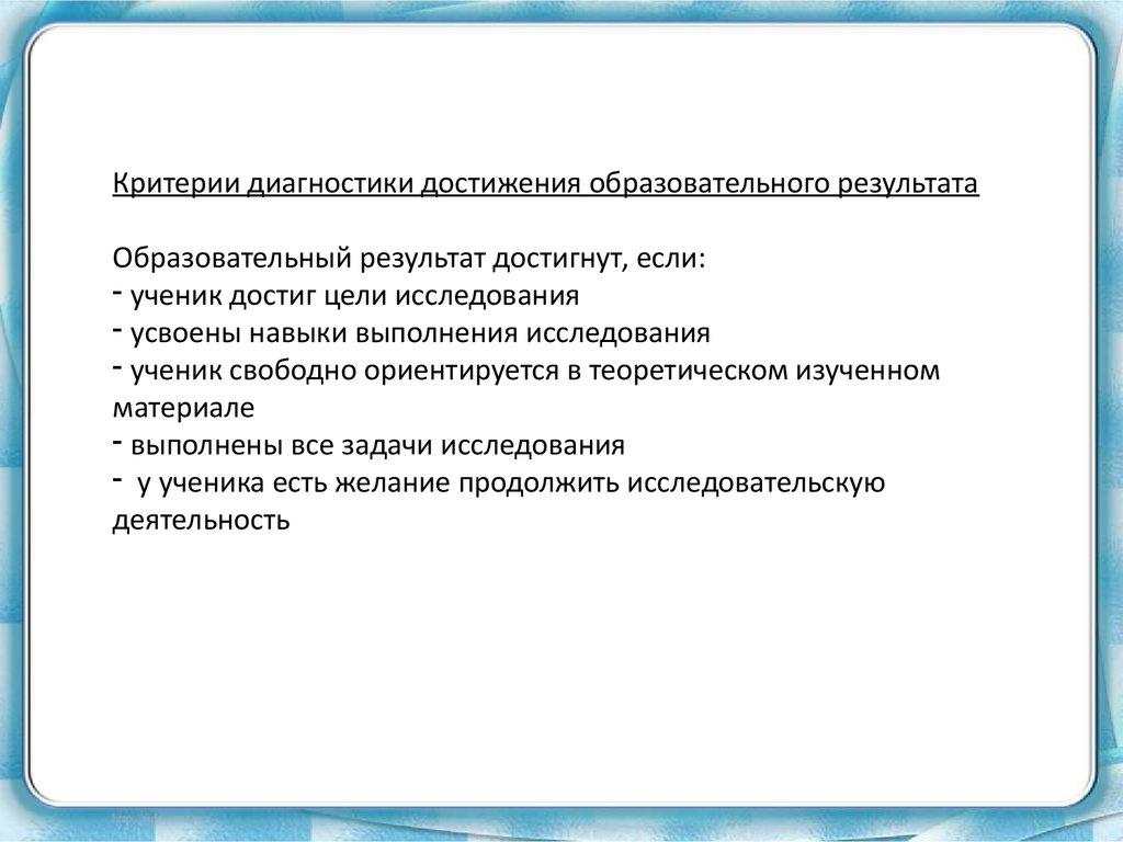 pdf Программирование 2013
