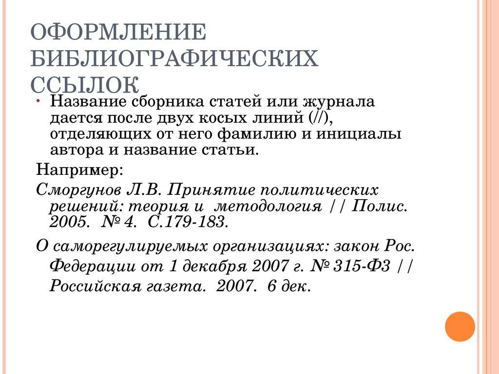 Статья 217 2 нк рф с изменениями на 2019 год