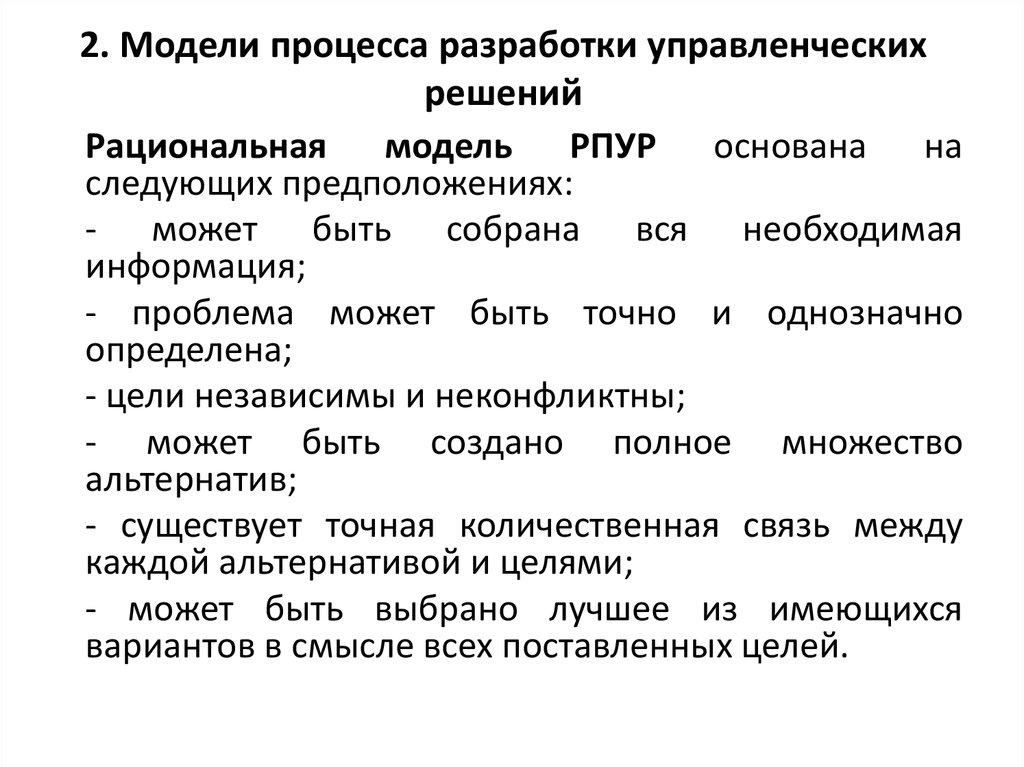 Открытки с поздравлением на азербайджанском языке