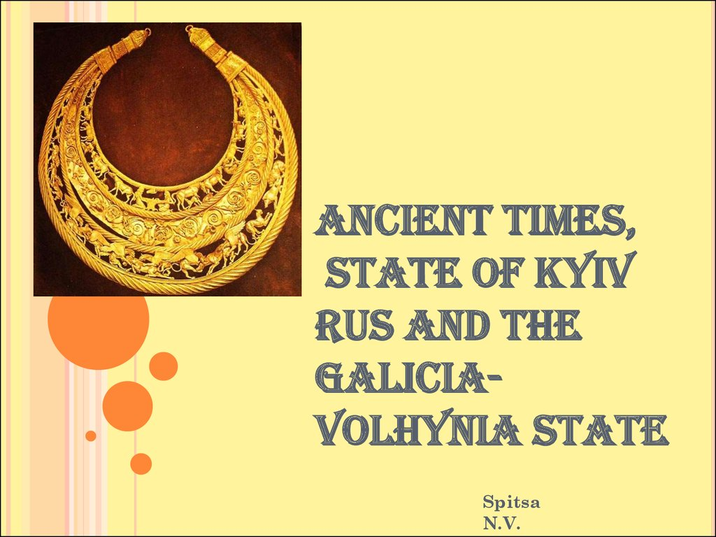ANCIENT TIMES, STATE OF KYIV RUS AND THE GALICIA-VOLHYNIA STATE