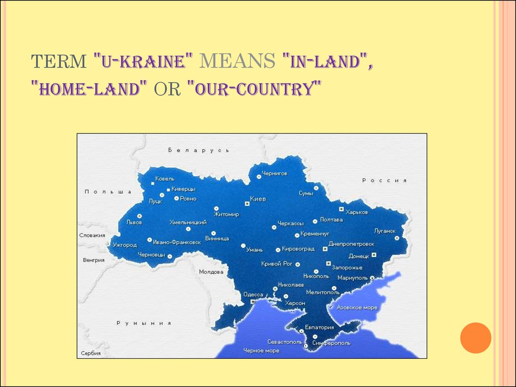 "term ""u-kraine"" MEANS ""in-land"", ""home-land"" or ""our-country"""