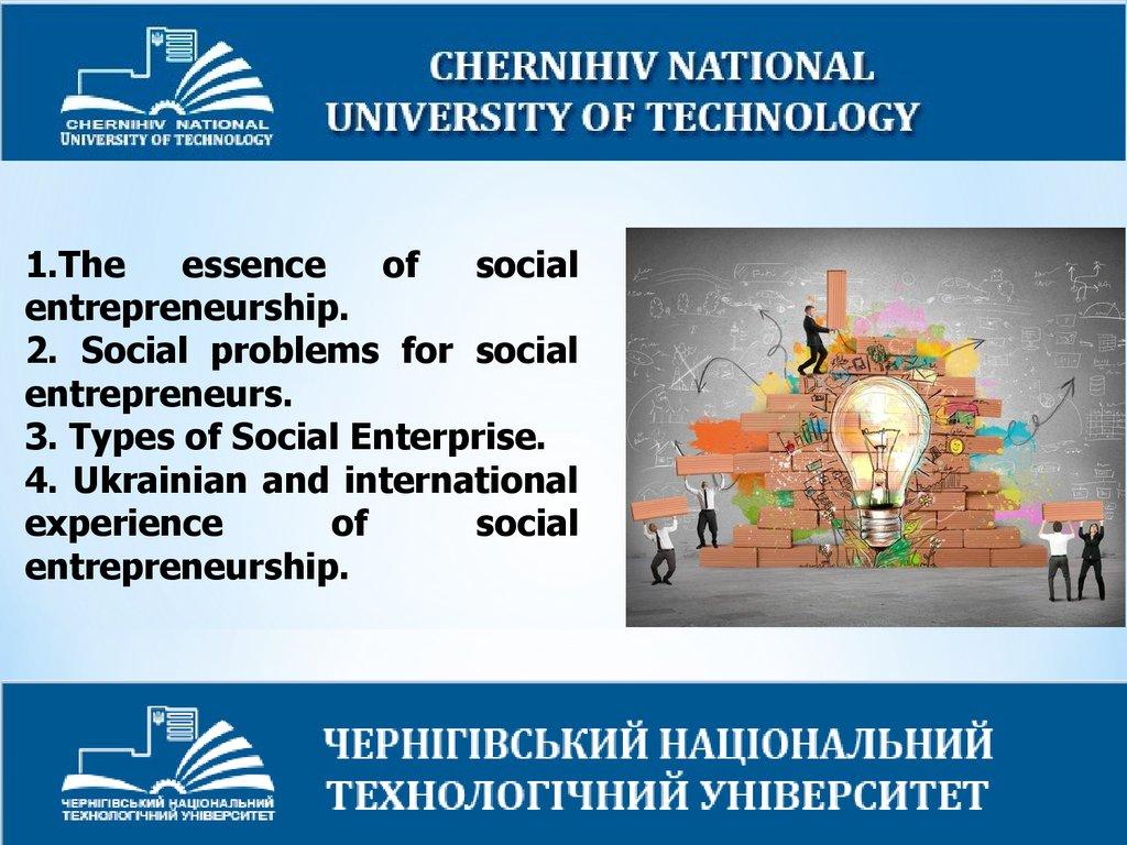 Social Entrepreneurship for Sustainable Development - online