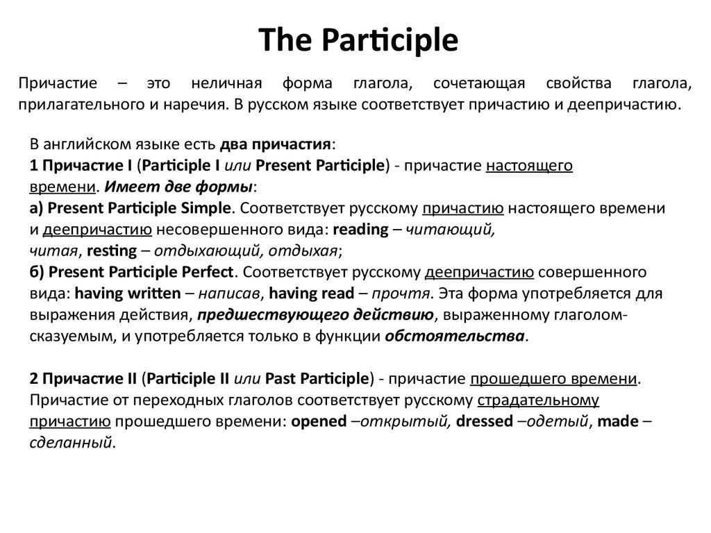The Participle