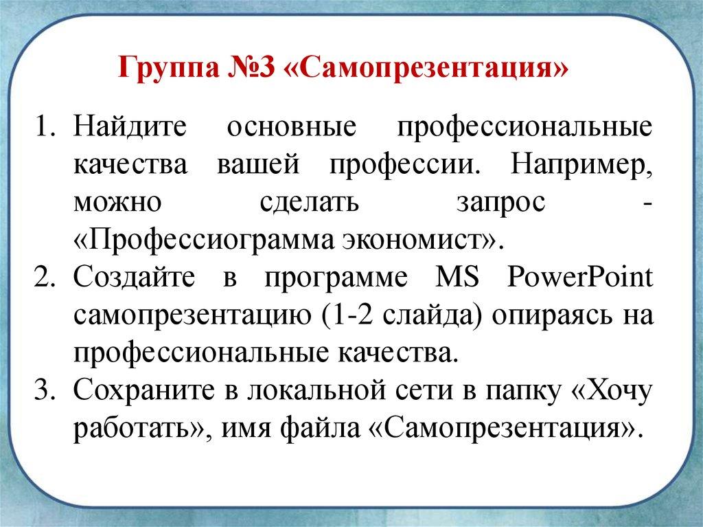 «Современные международные отношения» Ч.2 (150,00 руб.)