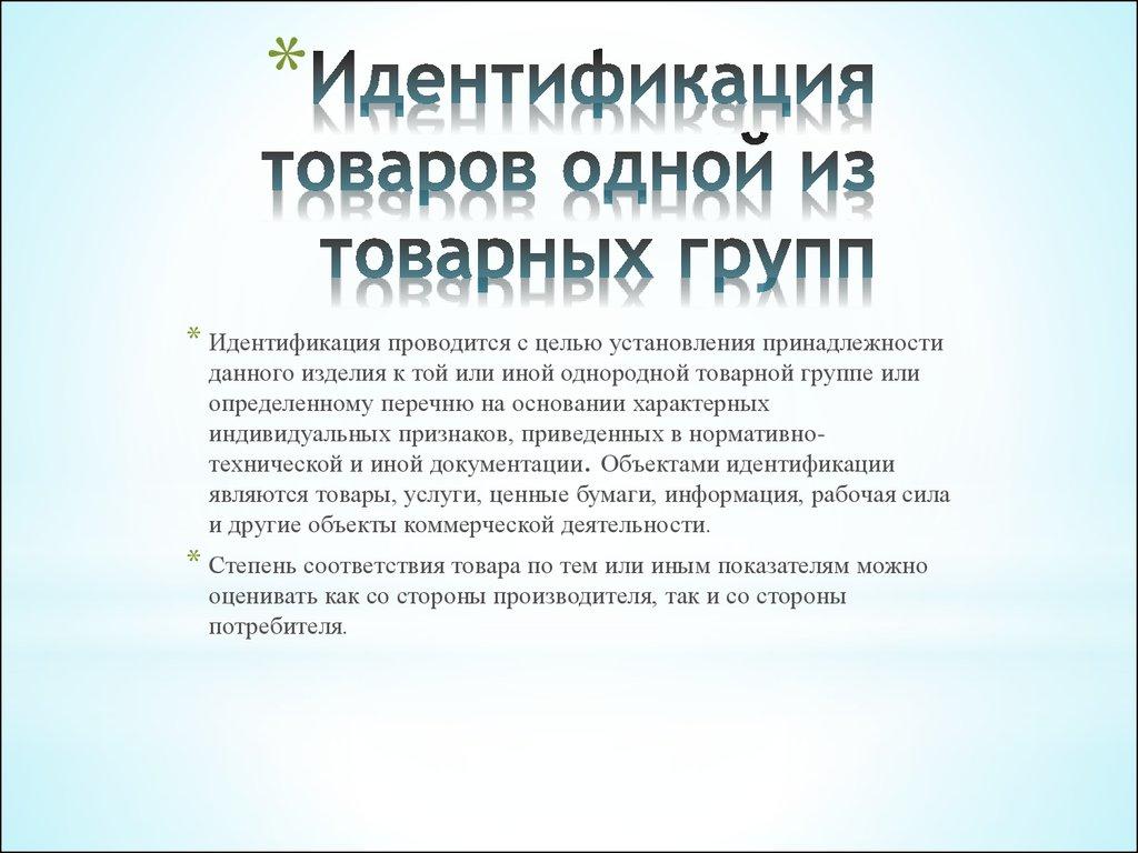 Отчет по практике в магазине строительных материалов 4439
