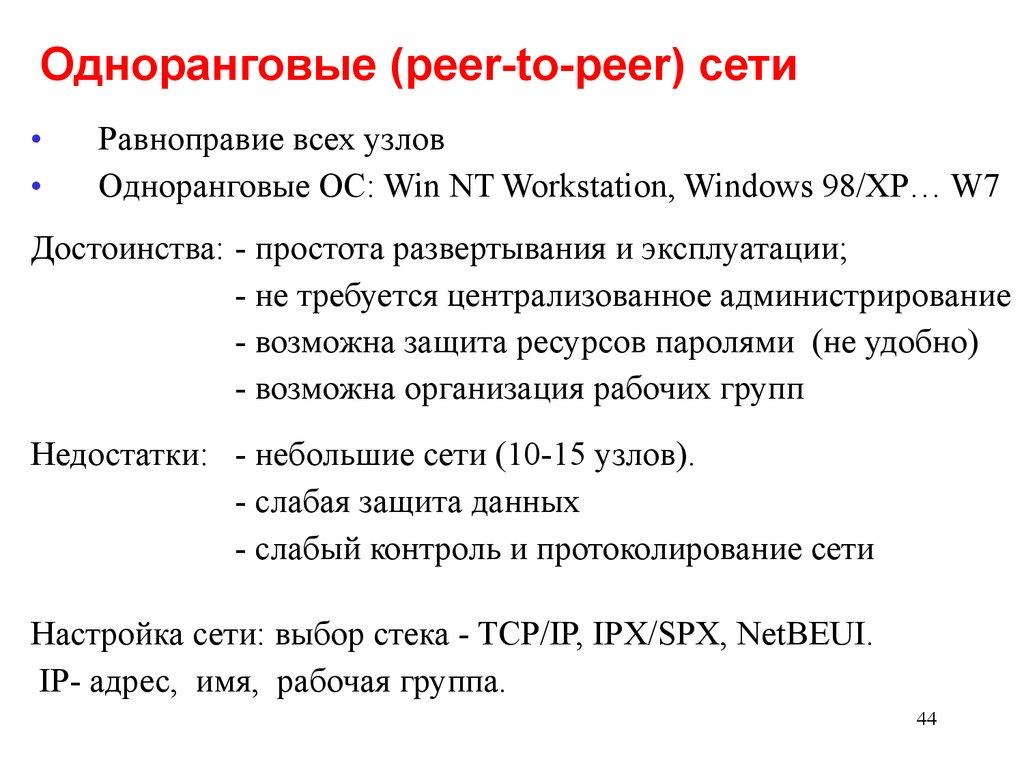 pdf A Grammar