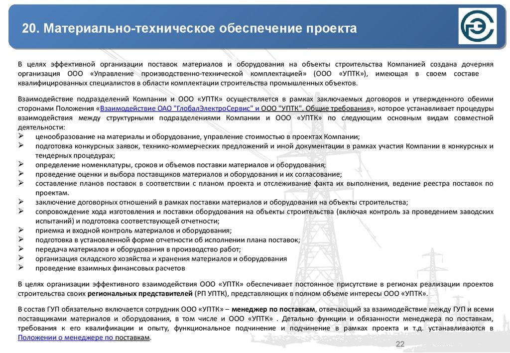 декларация за 2008 год 3 ндфл бланк