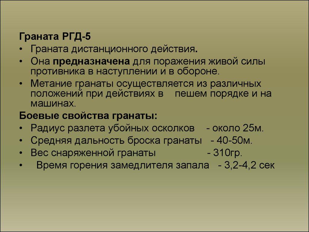 view синтаксис современного русского