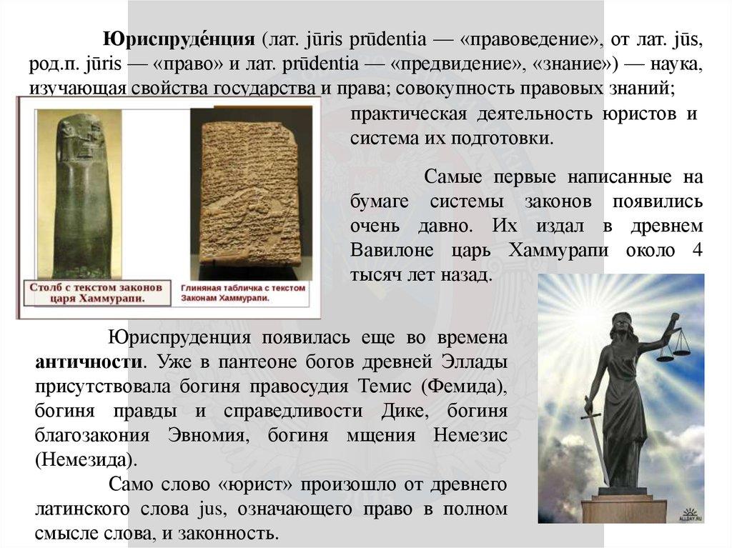 Сайт уфмс по москве проверка готовности вида на жительство