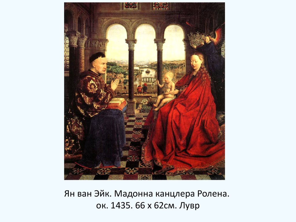 comparison between jan van eyck and