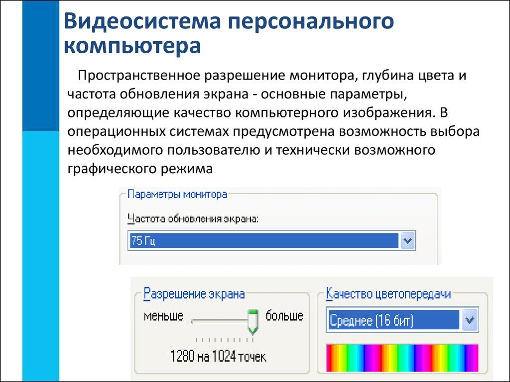 Wireless Internet Communications: 6th International