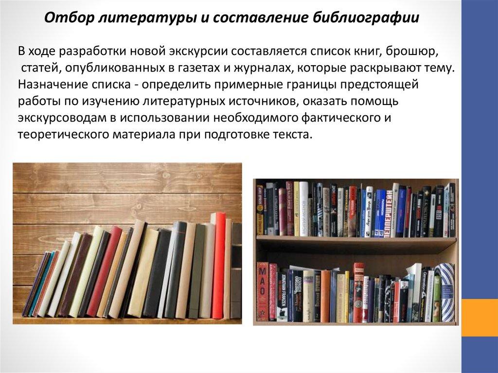 pdf entwicklung eines