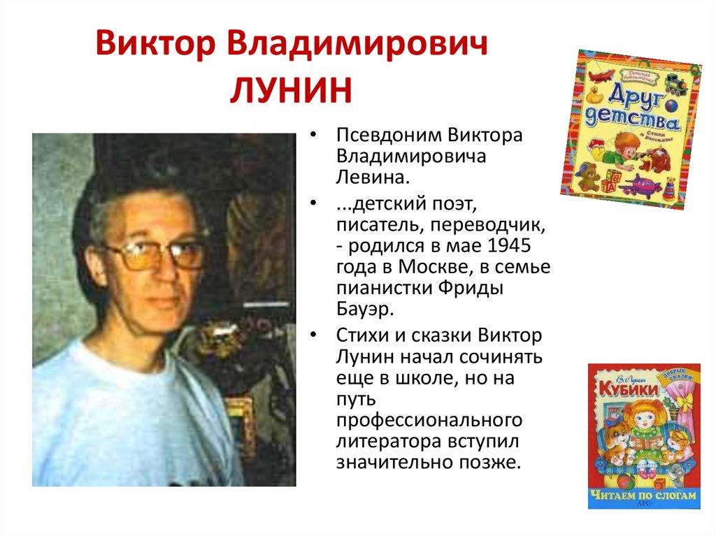 работа в москве и московской области.свежие вакансии