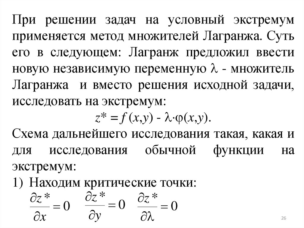 Handbook of Research