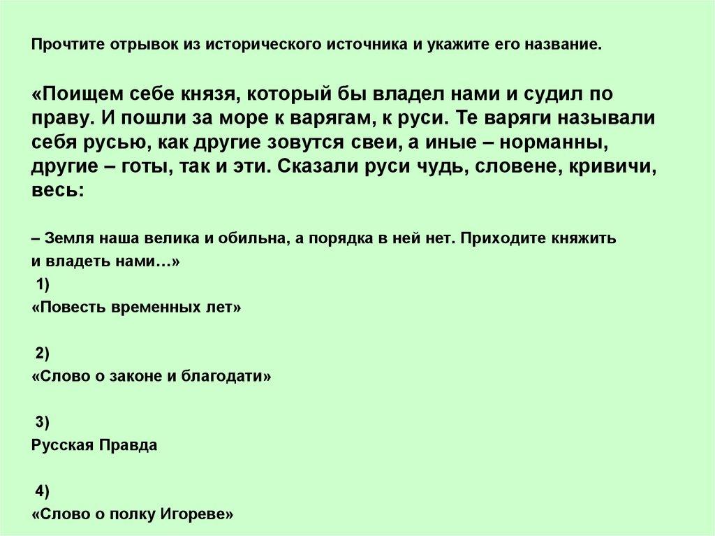 book Ο Μαρξ Θεωρητικός του Αναρχισμού