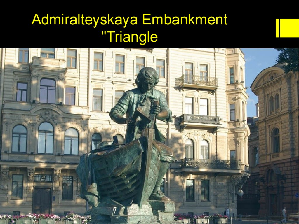 "Admiralteyskaya Embankment ""Triangle"