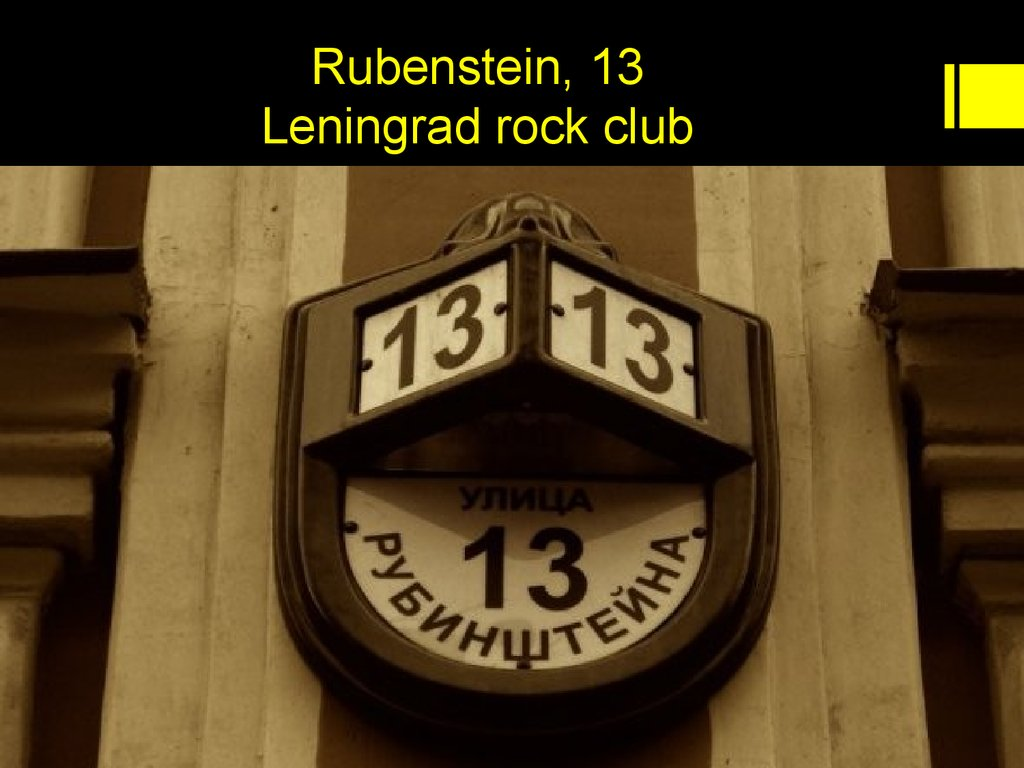 Rubenstein, 13 Leningrad rock club
