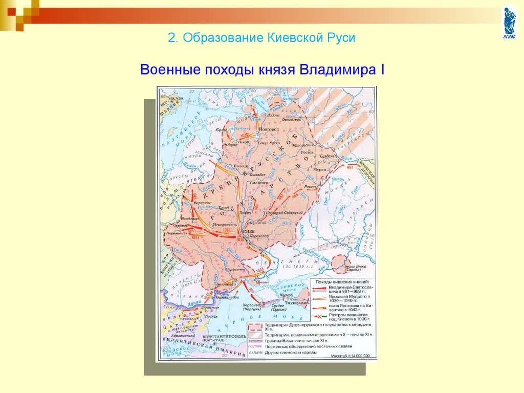 Картинки киевская русь на карте, ребенком открытку бабушке