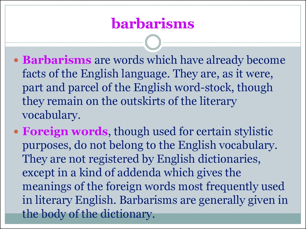 new barbarism thesis Neo orientalism and the new barbarism thesis контакты.