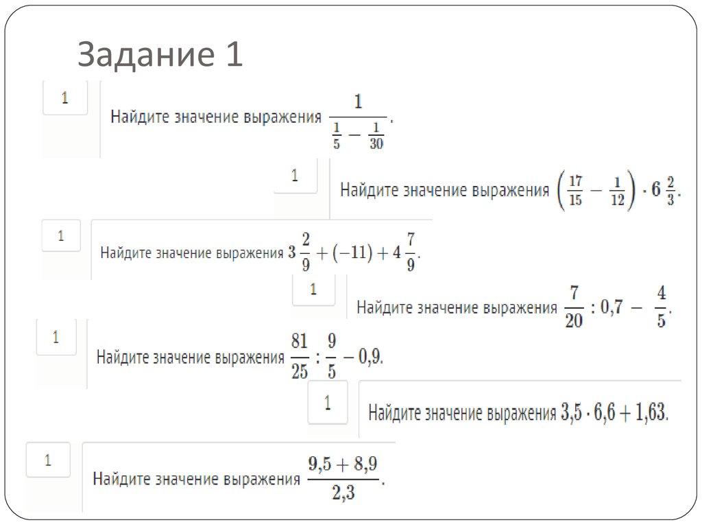 Решение 19 задачи егэ по математике базовый уровень задачи с решениями про реки