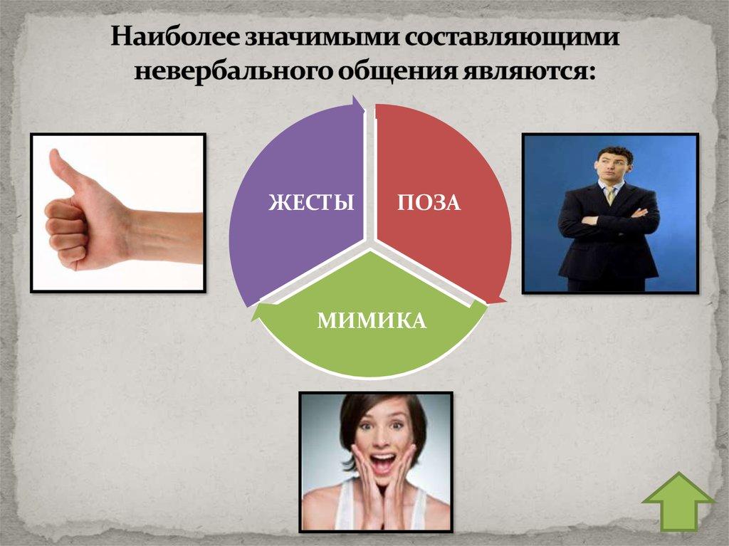Ангар омск официальный сайт фото самое приятное