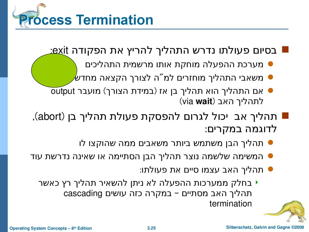 termination process essay Read this essay on employment termination come browse our large digital warehouse of free sample essays get the knowledge you need in order to pass your classes and more.